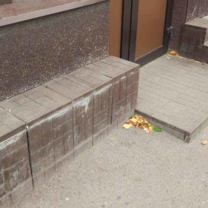 "Плитка полимерпесчаная ""8 кирпичей"" пр-во Сандлер (фотография от клиента)"